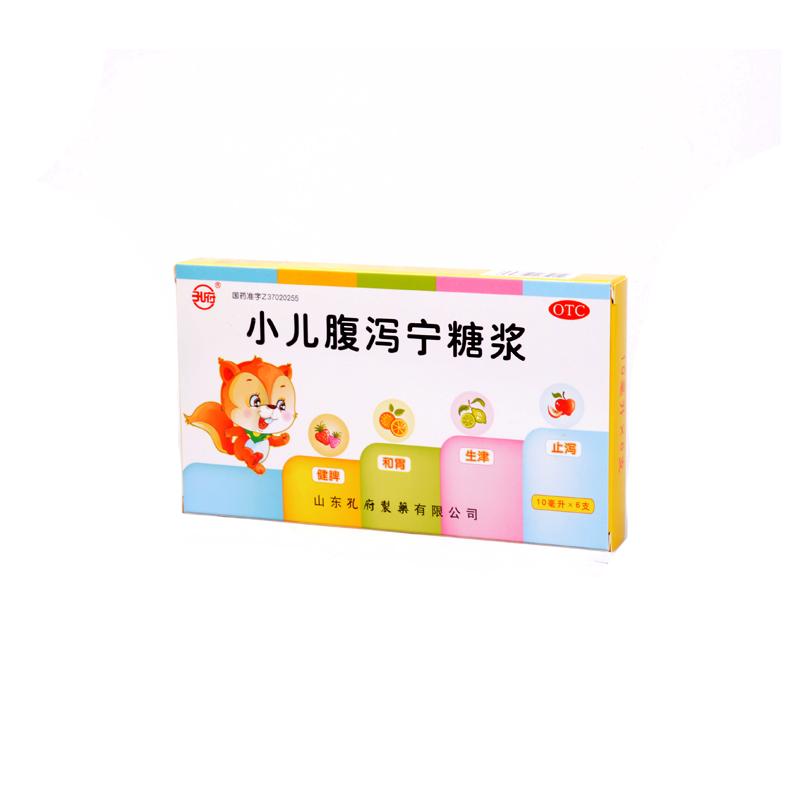 小儿腹泻宁糖浆10ml*6支/盒