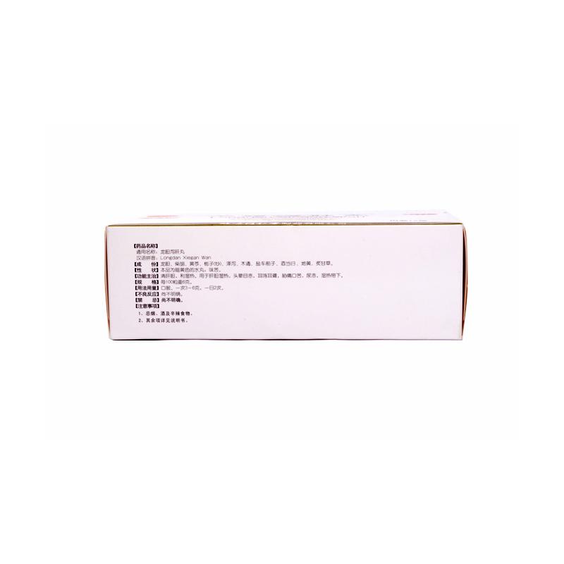 龙胆泻肝丸6g*12袋