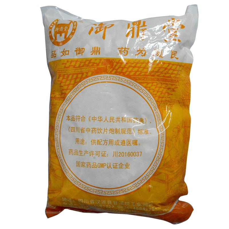 茯苓 云南/块(二级)/1kg/袋