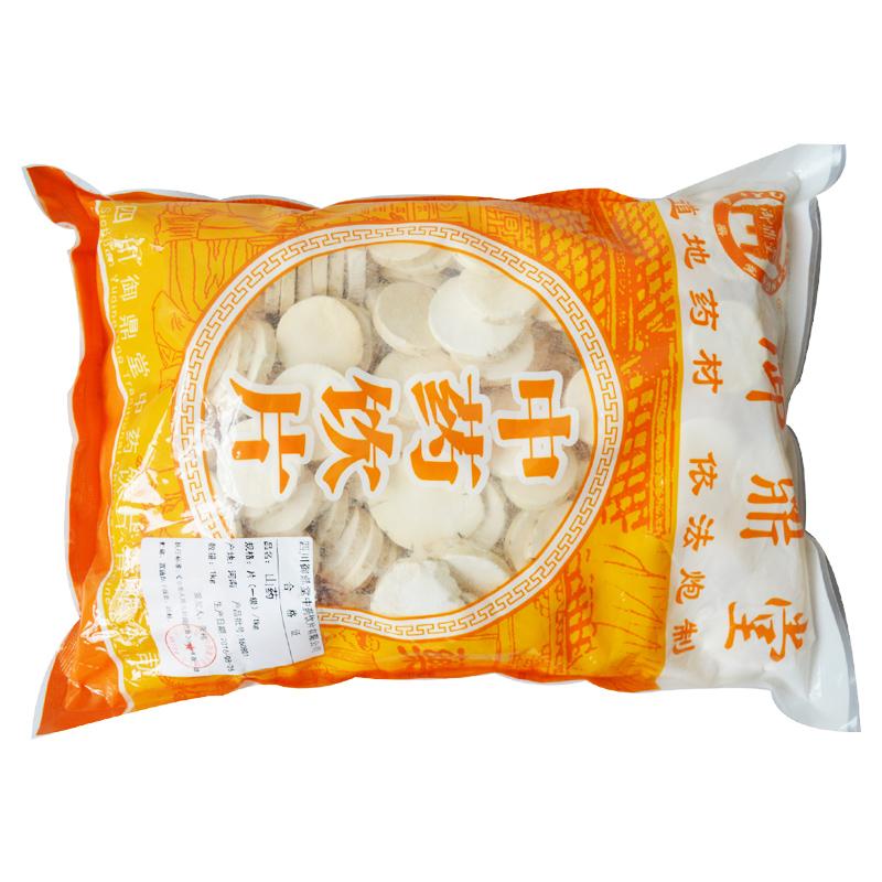 山药片一级/1kg/袋(河南)