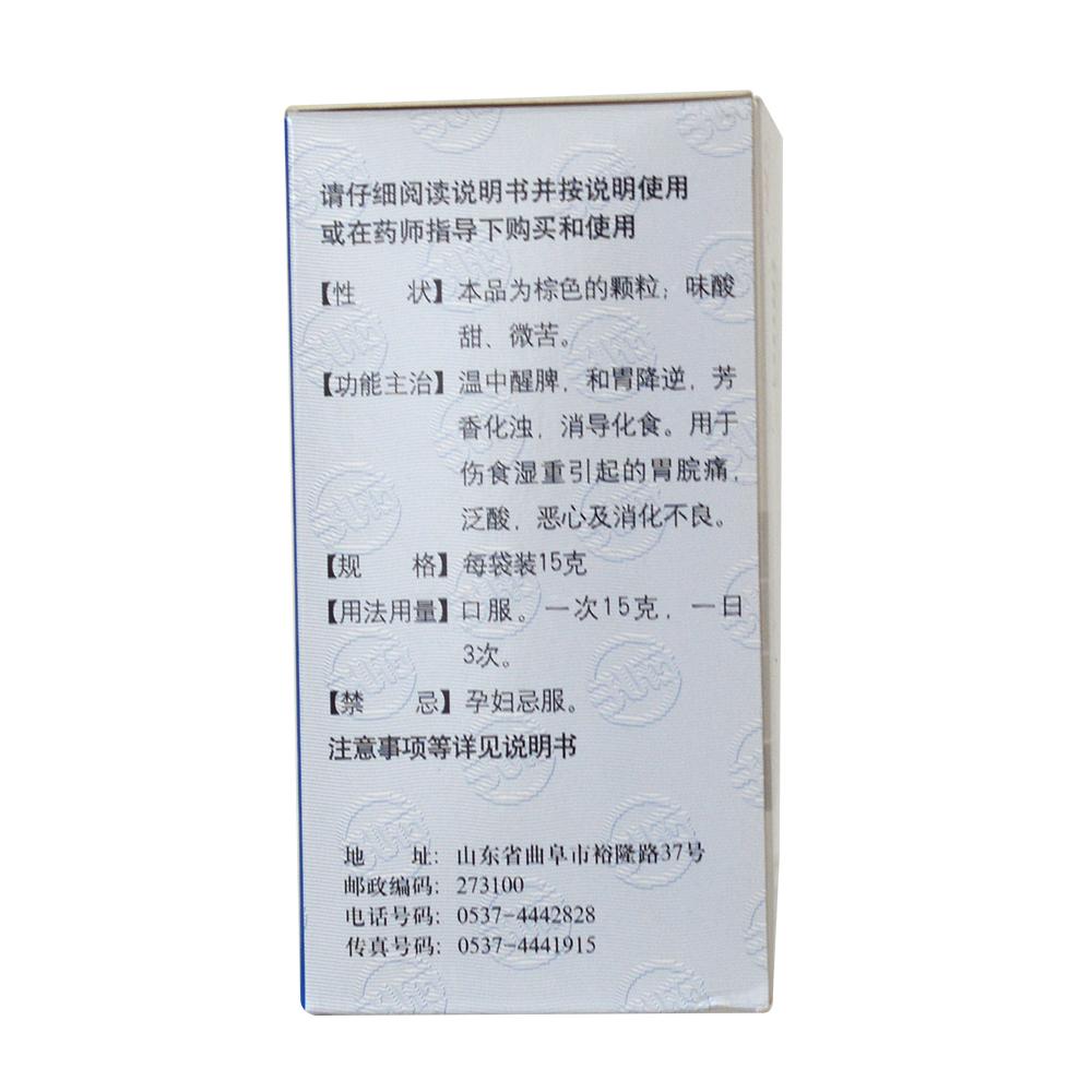 孔府 胃炎宁颗粒 15g/袋*6袋/盒