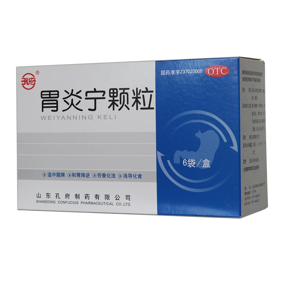 胃炎宁颗粒15g/袋*6袋/盒