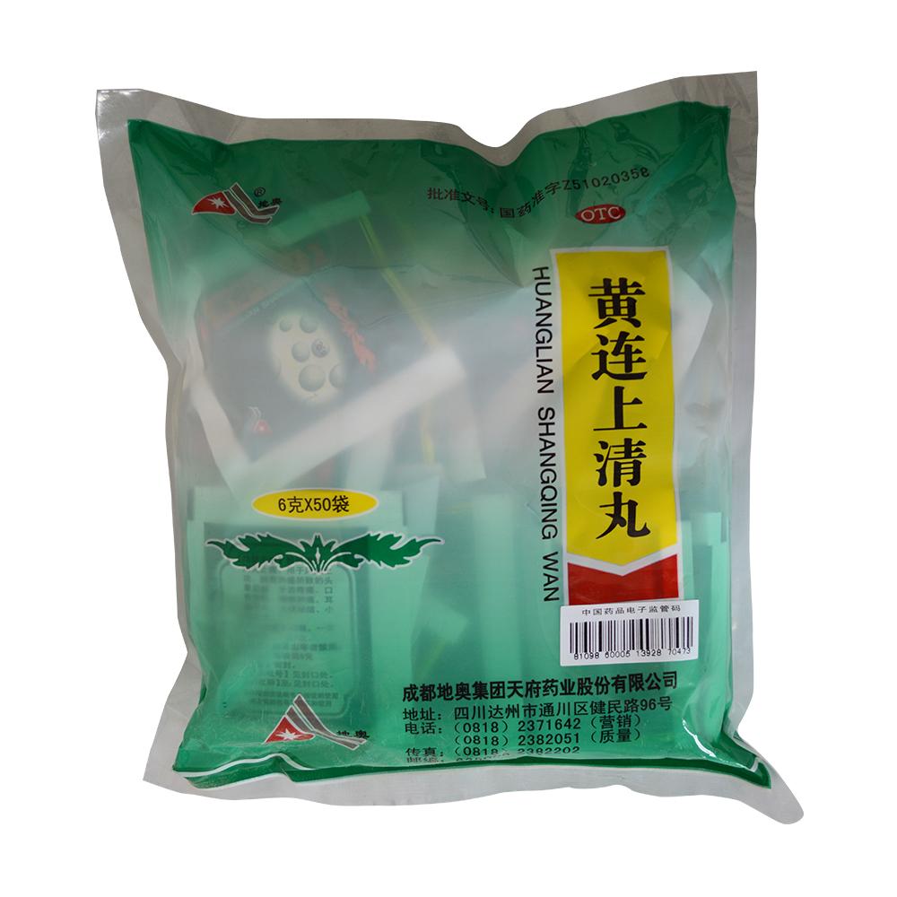 黄连上清丸6g*50包