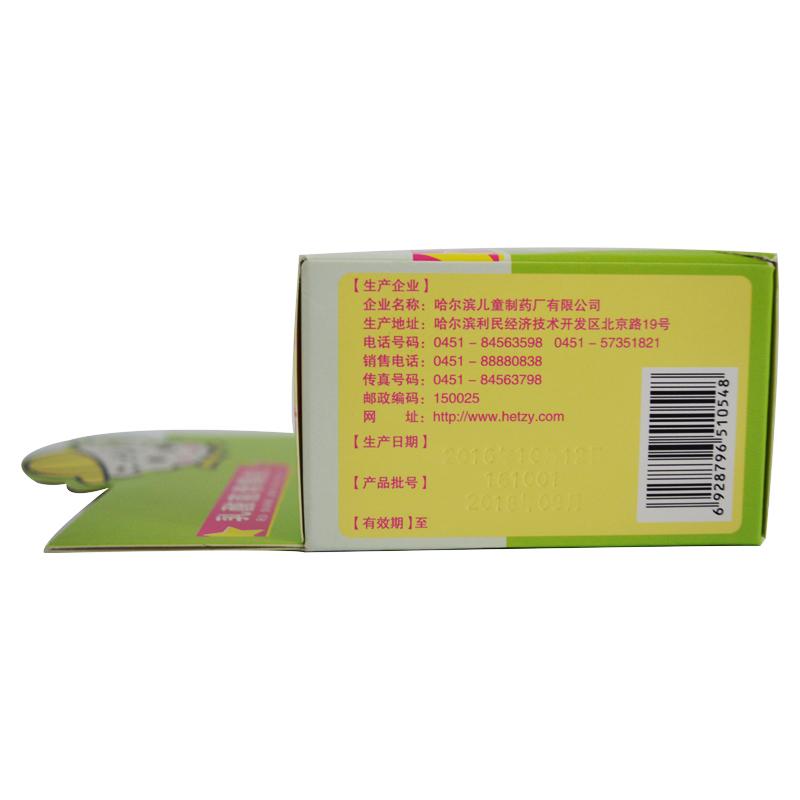 弘泰 乳酸菌素颗粒 1g*8袋