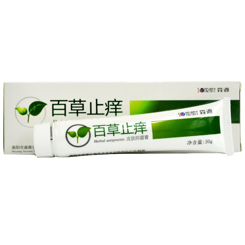 百草止痒皮肤抑菌膏30g