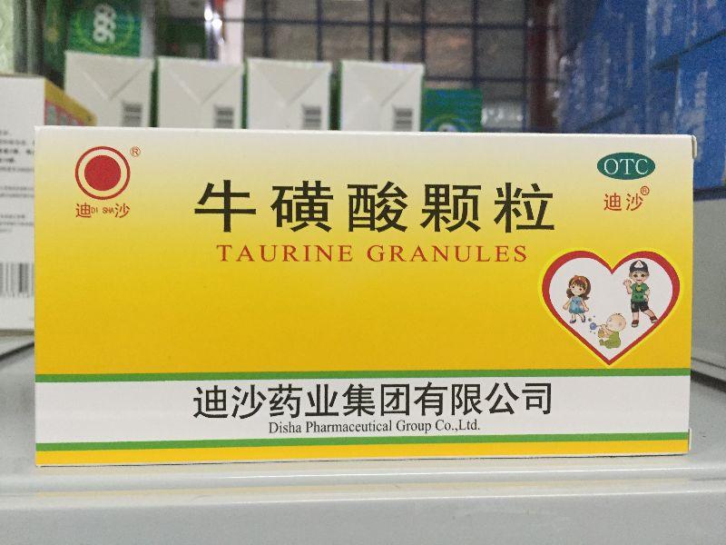 牛磺酸颗粒0.8g*12袋