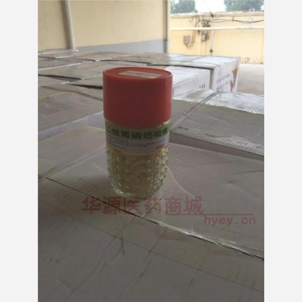 二维葡磷钙咀嚼片400片