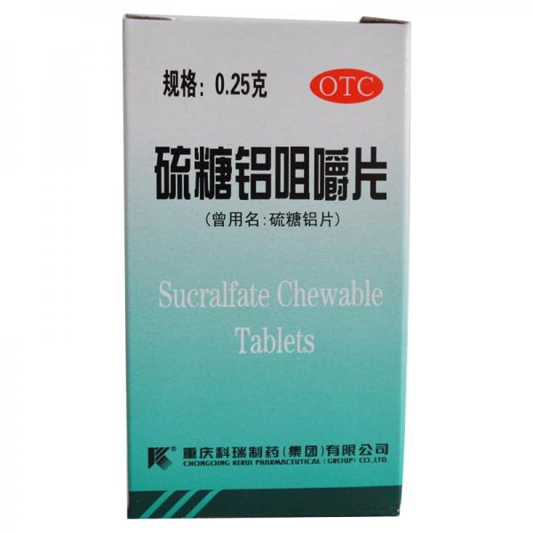 硫糖铝咀嚼片0.25g*100片