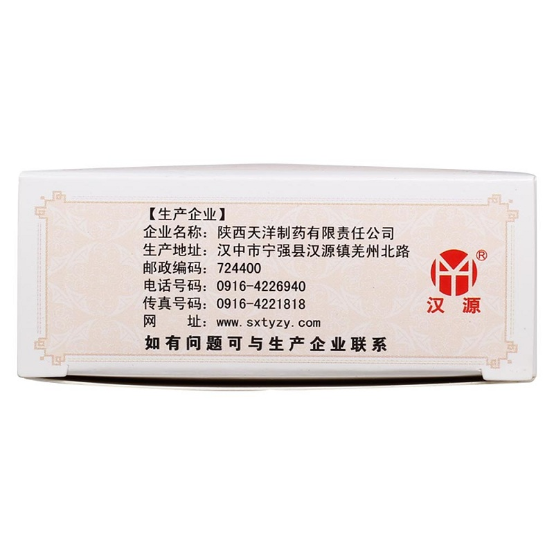 龙胆泻肝丸6克×10袋/盒