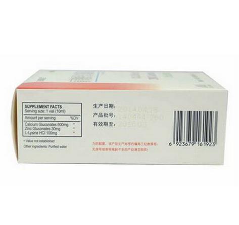 葡萄糖酸钙锌口服溶液10mlx24支