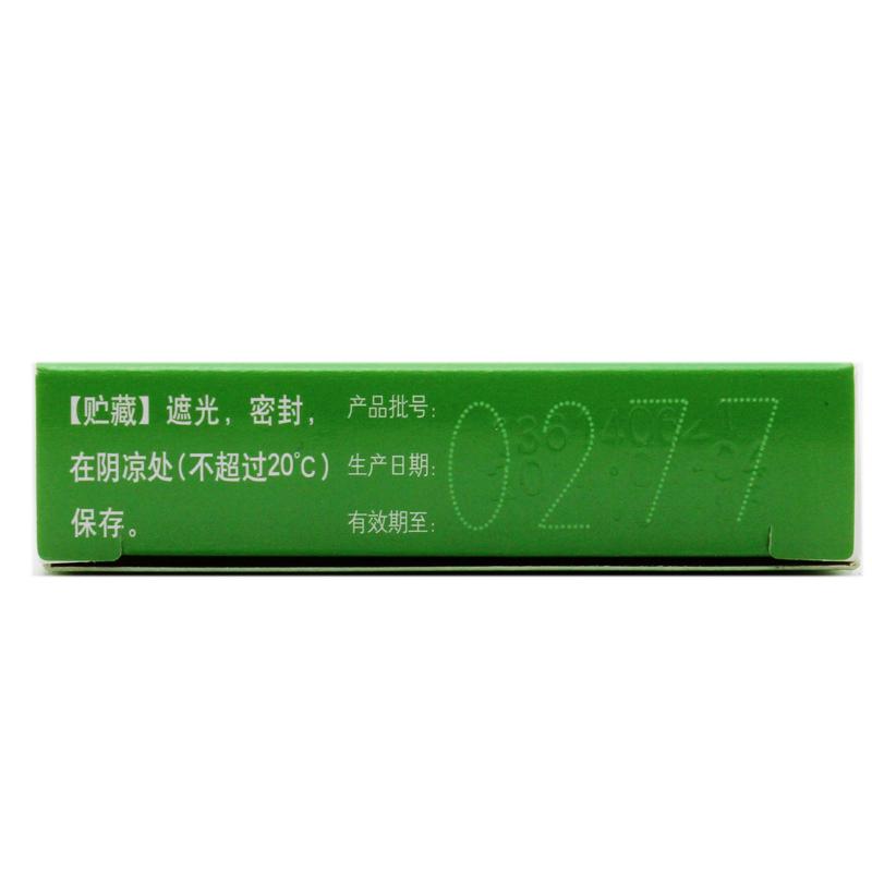头孢克肟胶囊0.1g*8粒