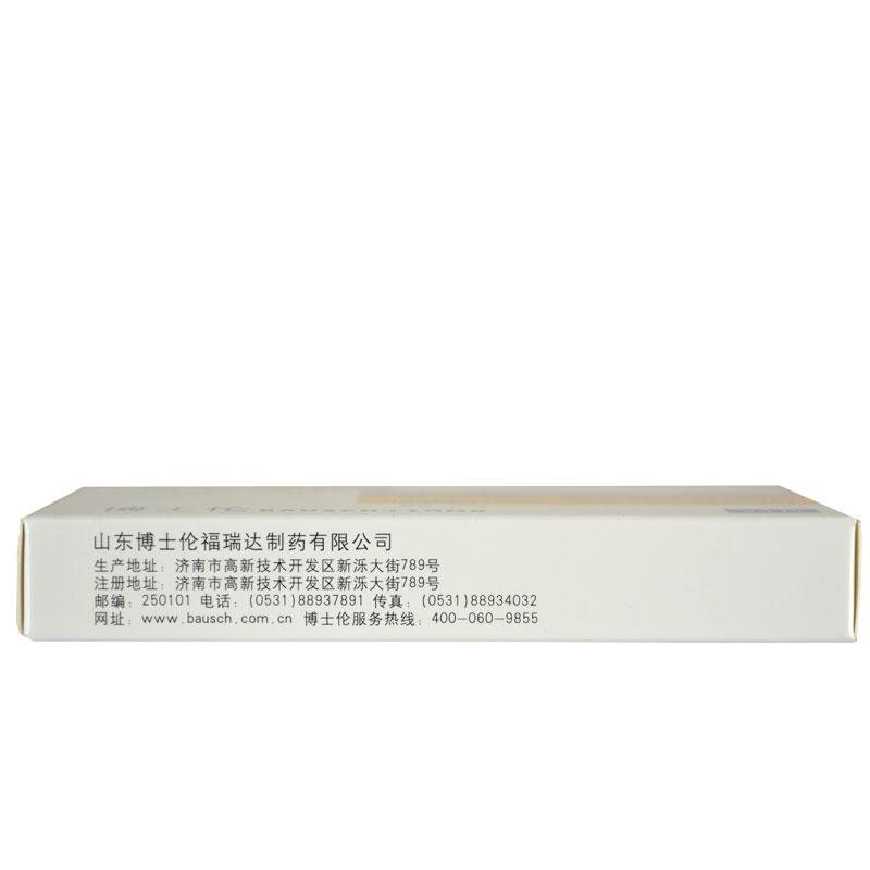 茴三硫片25mg*24片 薄膜衣片