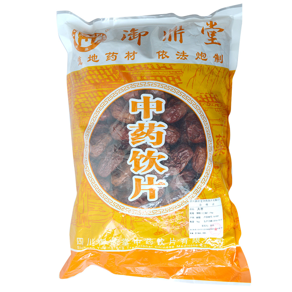 御鼎堂 大枣(和田) 新疆/净制.二级/1kg/袋