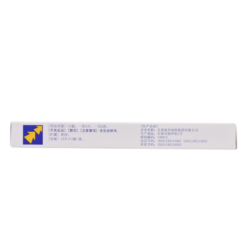 海外 安神补脑片 0.31g*12片