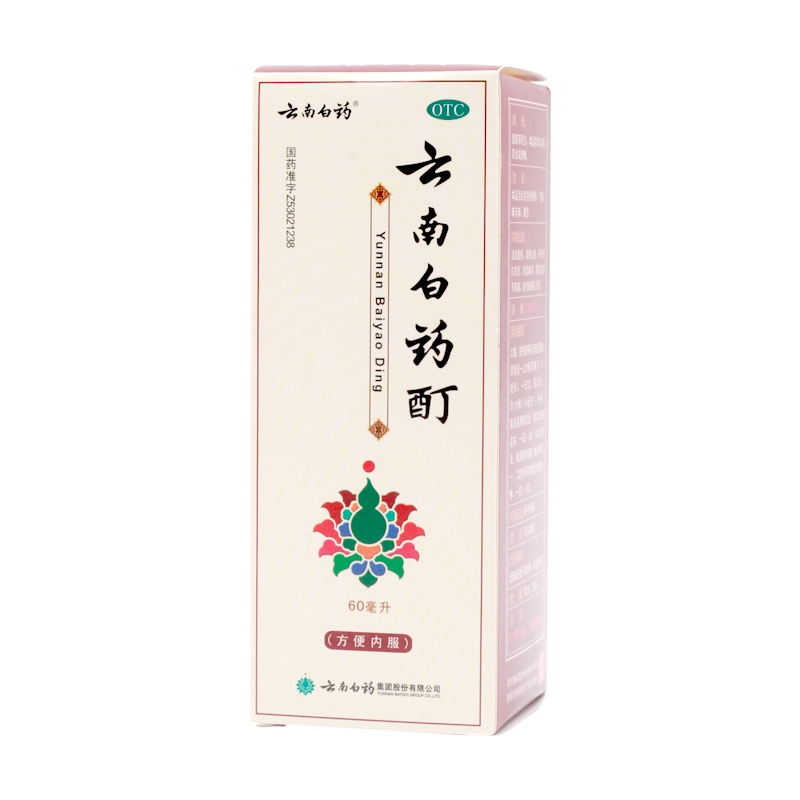 云南白药酊60ml/瓶