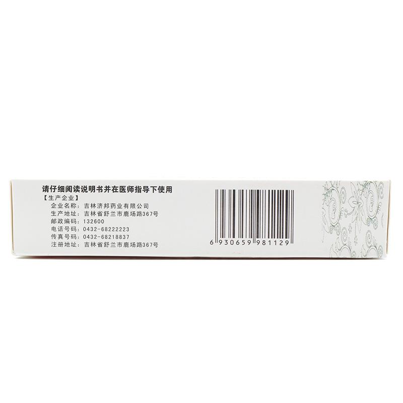 羚羊清肺丸0.1g*24丸*9袋