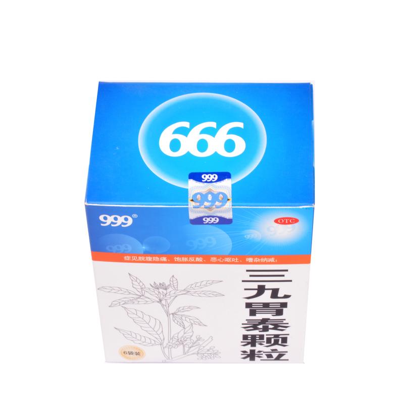 999 三九胃泰颗粒 20g*6袋