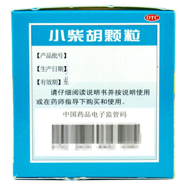 小柴胡颗粒10g*10包/袋