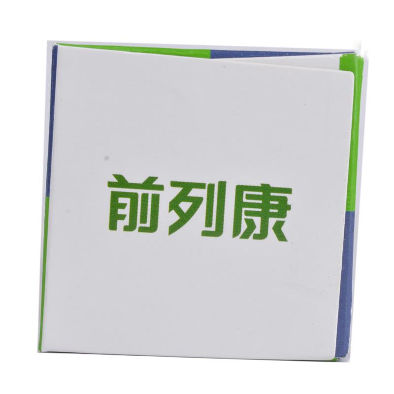 普乐安片(前列康片)60片