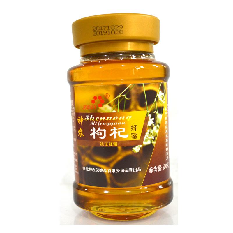 枸杞蜂蜜500g