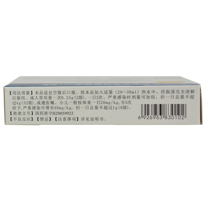 头孢克洛颗粒0.125g*6袋