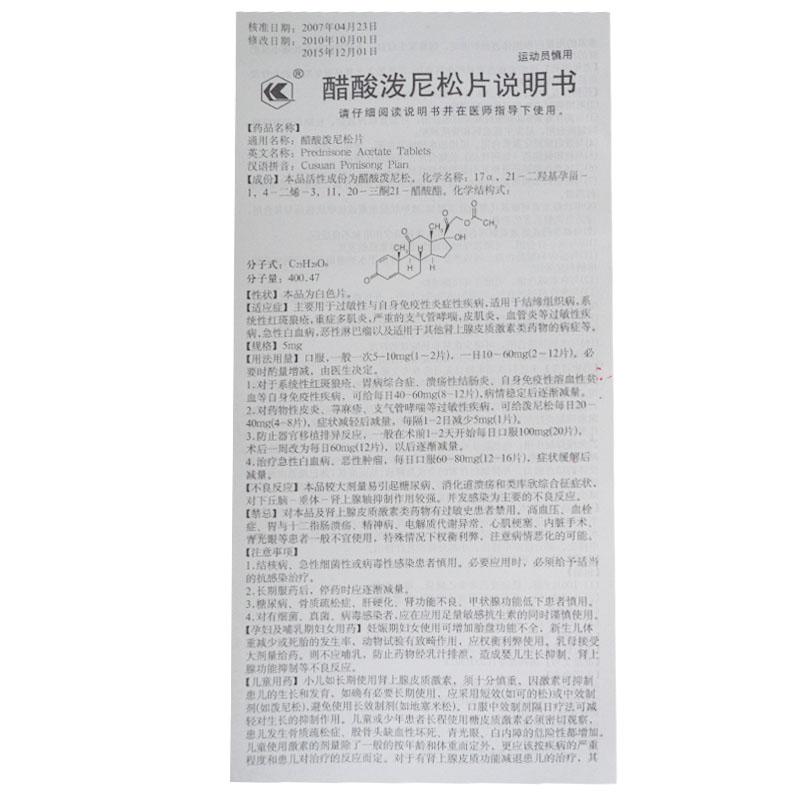 野蜂巢牌百合酸枣仁蜂蜜500g
