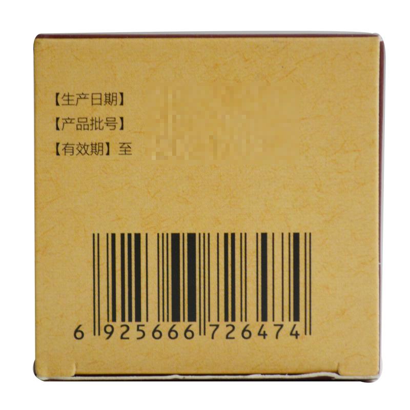石斛夜光丸24g/瓶