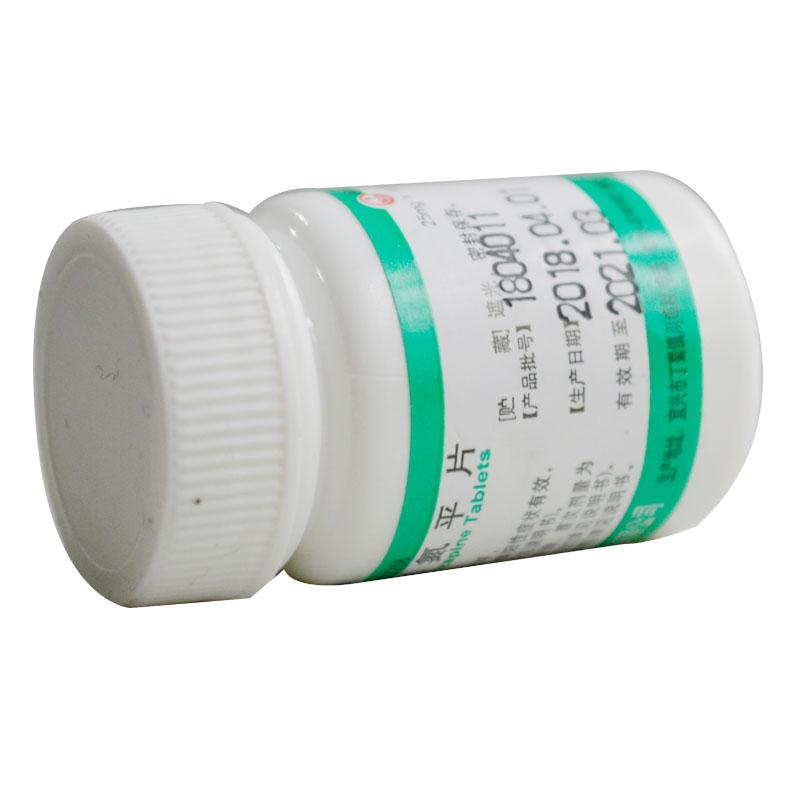 氯氮平片25mg*100s