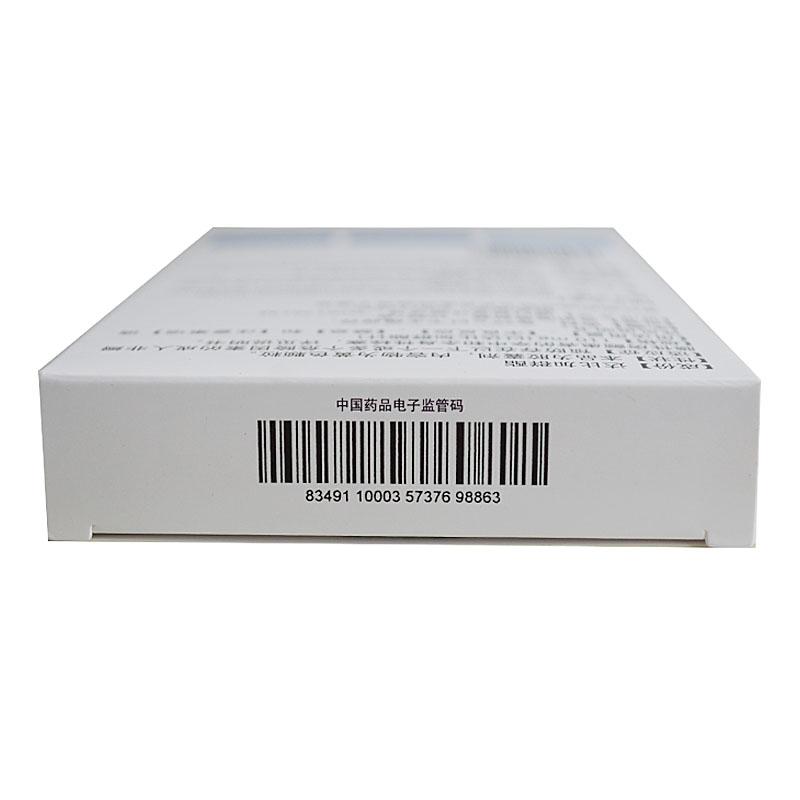 达比加群酯胶囊110mg*10粒/板