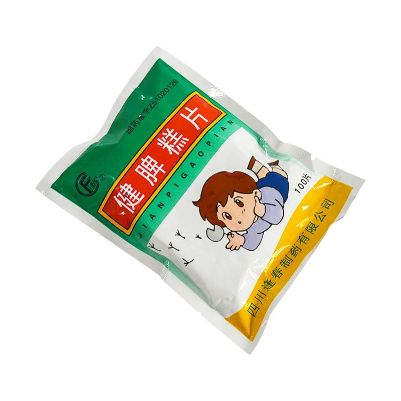 健脾糕片0.5g*100片/袋