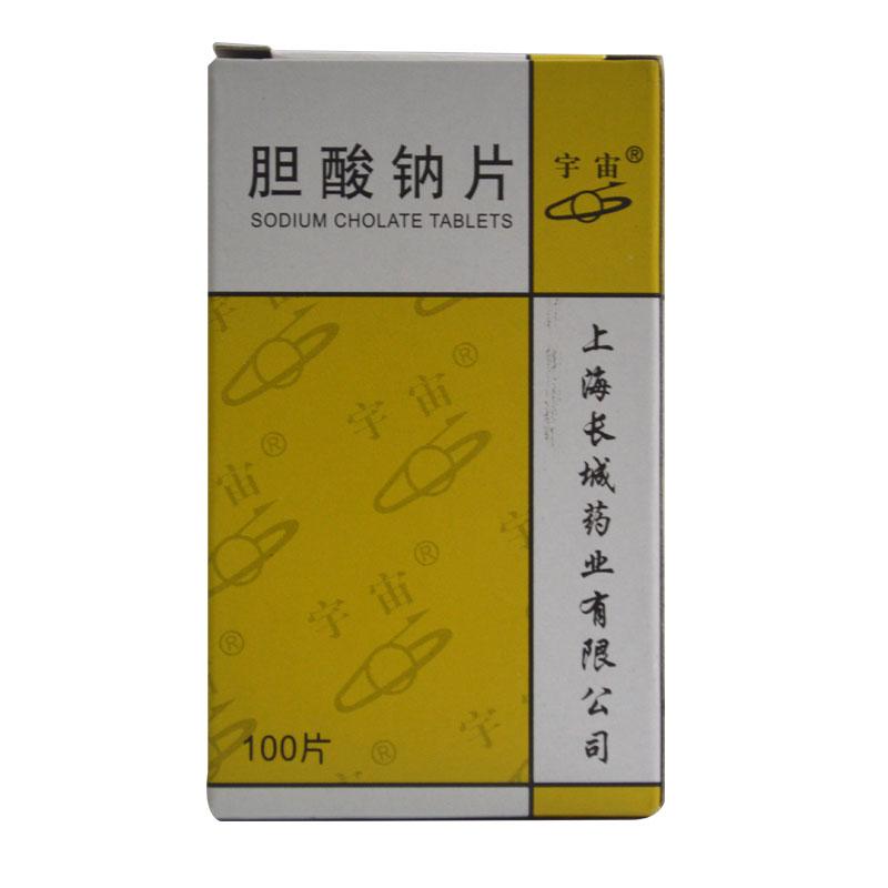 胆酸钠片0.1g*100s(糖衣片)