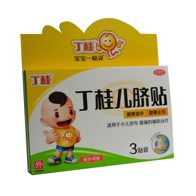 丁桂 丁桂儿脐贴 1.6g*3贴