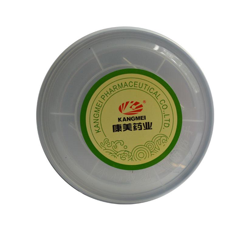 九资河 玫瑰花 甘肃/特选100g