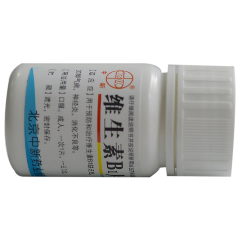 中新 维生素B1片 10mg*100s