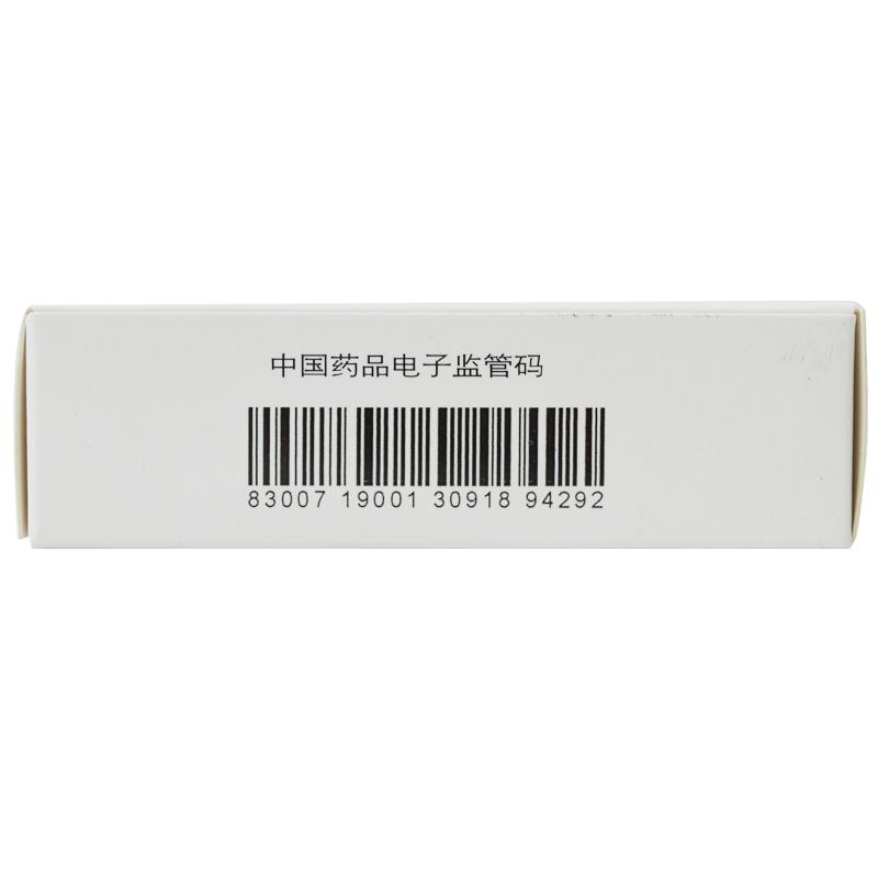 民生 白尼 苄达赖氨酸滴眼液 5ml:25mg