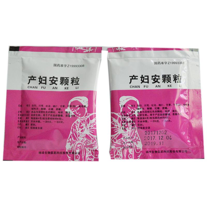 产妇安颗粒6g*10袋
