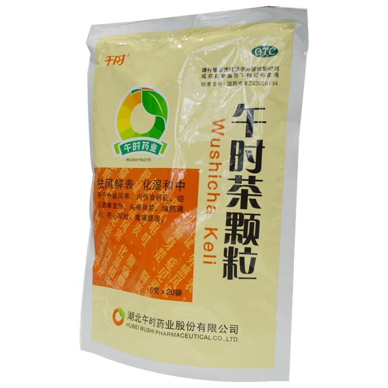 午时茶颗粒6g*20袋