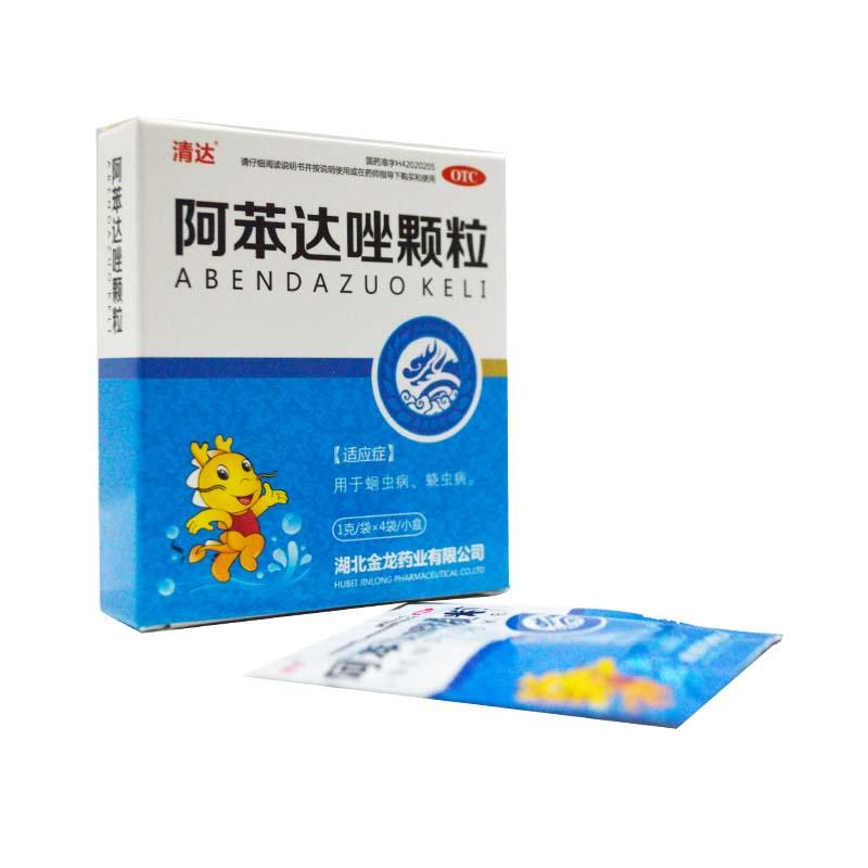 阿苯达唑颗粒1g:0.1g*4袋