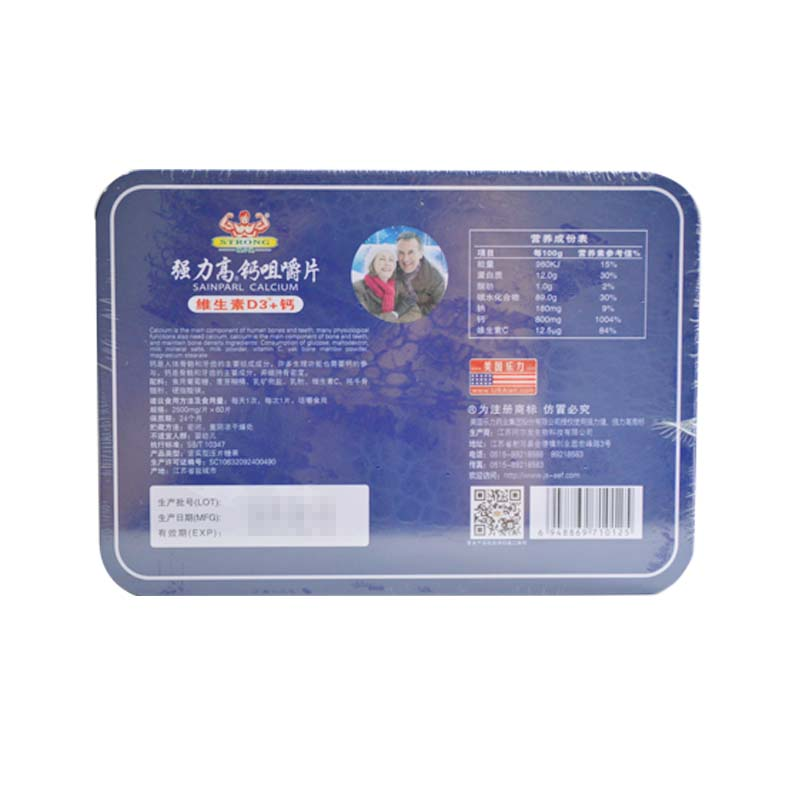 强力高钙咀嚼片(维生素D3 钙)2500mg*60片