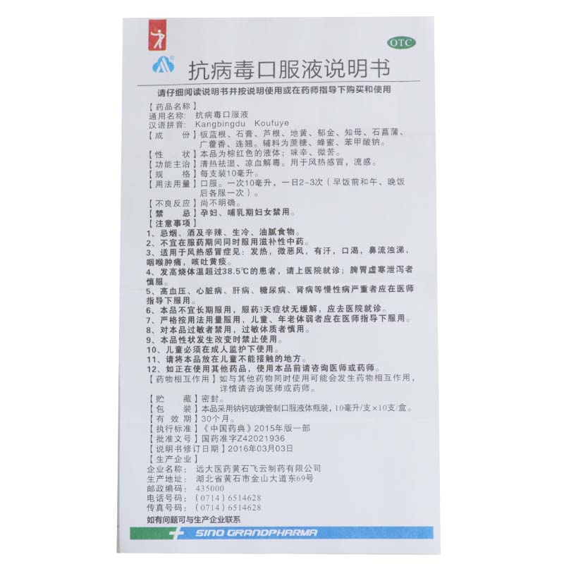 甲硝唑阴道泡腾片0.2g*12s